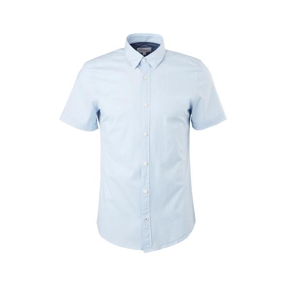 Slim Fit: Hemd aus Baumwollstretch - Hemd