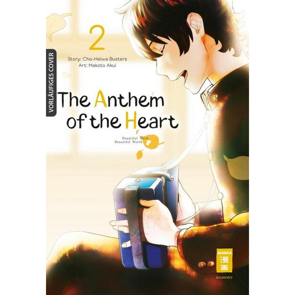 The Anthem of the Heart 02